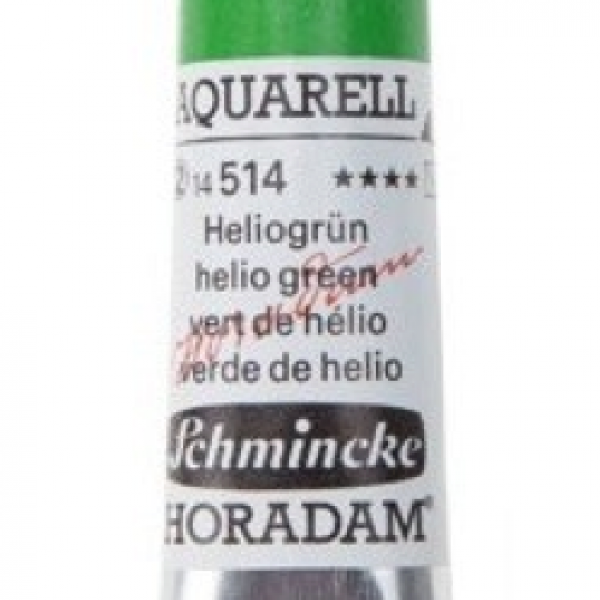 Schmincke Horadam Watercolour tubes