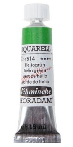 Schmincke Horadam Watercolour tubes